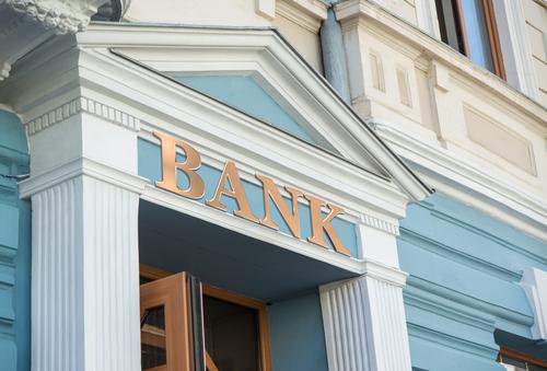 リップル 銀行取引
