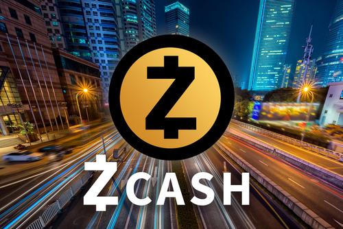 匿名通貨 Zcash